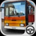 3D巴士驾驶安卓版