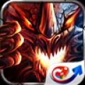 龙之怒吼 V1.6 安卓版