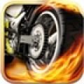劲爆烈火摩托赛车 V1.1 安卓版