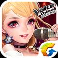 腾讯全民偶像 V1.0.1 IOS版