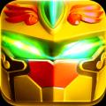 果宝勇士 V1.0.36 安卓版
