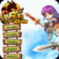 冒险岛双人版 V1.25 安卓版