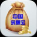 中国余额宝 V1.00 安卓版