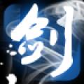 轩辕剑侠传之剑啸九州安卓版