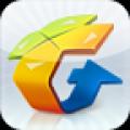 腾讯游戏中心 V1.0 安卓版