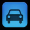 驾照考试必过题2014 V 4.1 安卓版
