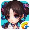 天天仙剑 V1.0 安卓版