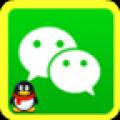 微信最新约会泡泡使用教程安卓版