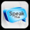 说泰语 V1.5 安卓版