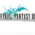 最终幻想3免费版 V1.1.0 无限金币版