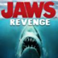复仇大白鲨破解版 V1.6.3 无限金币版