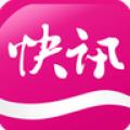 冲浪快讯TV版 V1.1 安卓版