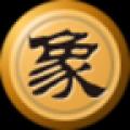 中国象棋 V1.62 安卓版