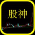 股票证券期货模拟之神安卓版