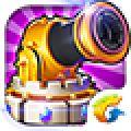 天天来塔防 V1.0.0.1 破解版