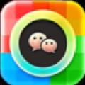 微信主题 V1.0 安卓版