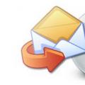 新时期大站协议邮件群发 V5.6 最新版