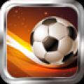 �倮�足球2014破解版 V1.0.3 破解版