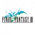 最终幻想3(Final Fantasy III) V1.7.1 苹果版
