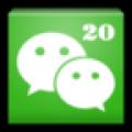 微信多开宝 V0.1.1 去广版