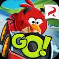 愤怒的小鸟Go(Angry Birds Go_愤怒的小鸟卡丁车) V1.2.0 安卓版