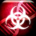 瘟疫公司安卓版_瘟疫公司V1.9.1安卓版下载