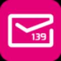 139邮箱 V5.9.0.6 安卓版