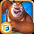 熊出没之熊大快跑无限金币破解版 V1.0.1 修改版