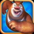 熊出没之熊大快跑 V2.0.1 官方版