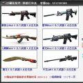 苍龙cf刷枪软件永久黑骑士 V8.76 官方版