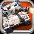 战地坦克 V1.6 苹果版