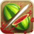水果忍者(Fruit Ninja)V1.9.5 完整版