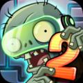 植物大战僵尸2未来世界安卓版