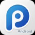 PP助手正版 V1.5.1 官方版