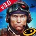 火线指令2(FRONTLINE COMMANDO 2)V3.0.0 安卓版