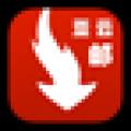 亚云邮件营销系统 V1.2 官方版
