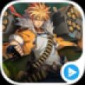 时空猎人视频 V3.1.3 安卓版