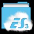 ES文件浏览器 V3.1.8 官方版