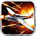 二战雄鹰破解版 V2.5 安卓版