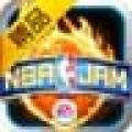 NBA嘉年华 V2.4.6 安卓版