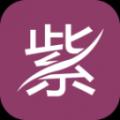 紫色皮肤医生安卓版_紫色皮肤医生客户端V1.5安卓版下载