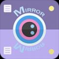 镜像秀秀 V1.3 安卓版