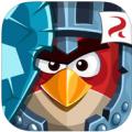 愤怒的小鸟英雄传 V1.0.8 苹果版