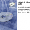 烘焙管理系统 V6.0 绿色版