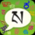 安卓手机藏文输入法 V2.1.3 安卓版