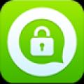 聊天应用锁 V2.0 安卓版