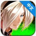 拳皇2012中文破解版 V1.0.1 无限金钱免费版