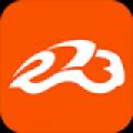 273二手车 V1.42 永利平台版