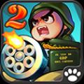 小小指挥官2之世界争霸(Little Commander 2) V1.0.3 修改版