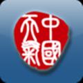 中国天气通 V3.1.4 越狱版